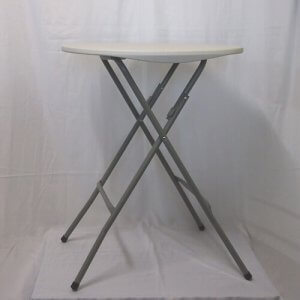 Round Table 60cm
